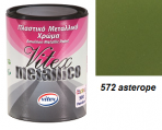 Vitex Metallico 572 Asterope 0,7 L